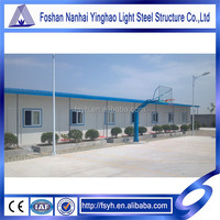 Strong and cheap foaming concrete prefabricated house