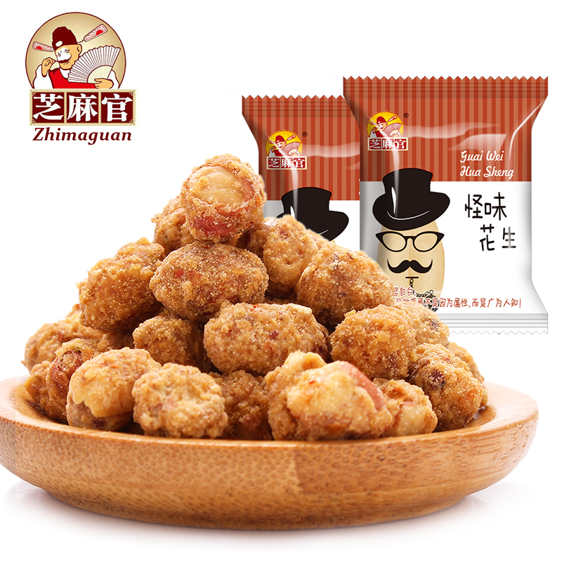 300g Quality Chinese Products Multi-flavour Roasted Snack Food Coated Peanuts