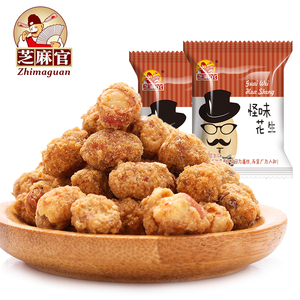 300g Quality Chinese Products Multi-flavour Roasted Coated Peanuts Snack Foods