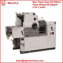 WG-47LII China used offset printing machine dealers in japan
