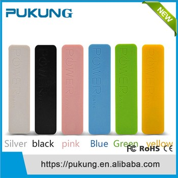 Factory price colorful charge portable power bank 2600mah