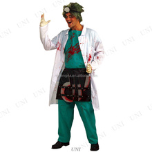 Adult Zombie Male Halloween costume