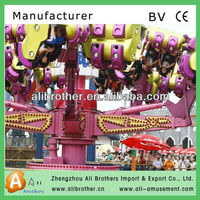 2013 Chinese New Products Amusement Park Rides Amusement Energy Storm