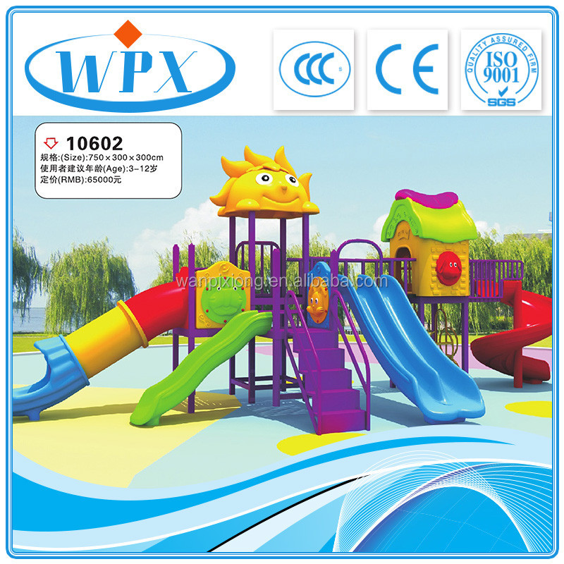 Reasonable price safe park used children outdoor playground