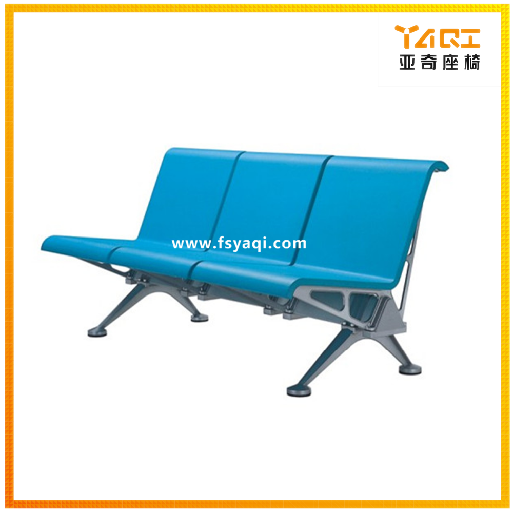 Public area hospital/airport 3 seater steel waiting chair YA-35P(no handrails )