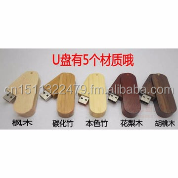 Twister Swivel Wooden Bamboo Usb Flash Drive SK-241 in Wooden Box Customized Logo Printed Engraved for Christmas Gift