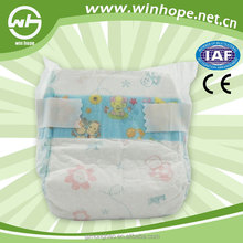 good price baby's love with tissue paper wood pulp for Alike baby diapers