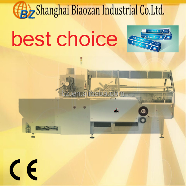 autoamtic small box corrugated box folding gluing machine,small box packaging machine