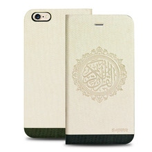 High Quality PU Leather Islam Phone Case Cover for iPhone 6 or plus with Quran book style