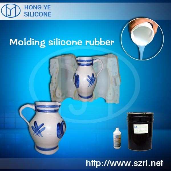 supplier silicone rubber compound,silicone rubber raw material for concrete garden ornaments moulds,rubber mold for stone
