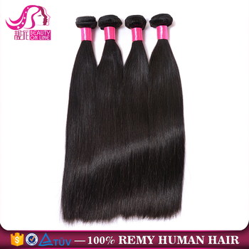 Wholesale Price Strong Weft 8-30 Inch 100g/pc 3 Bundles 8a Remy Virgin Brazilian Hair Extension Human Hair