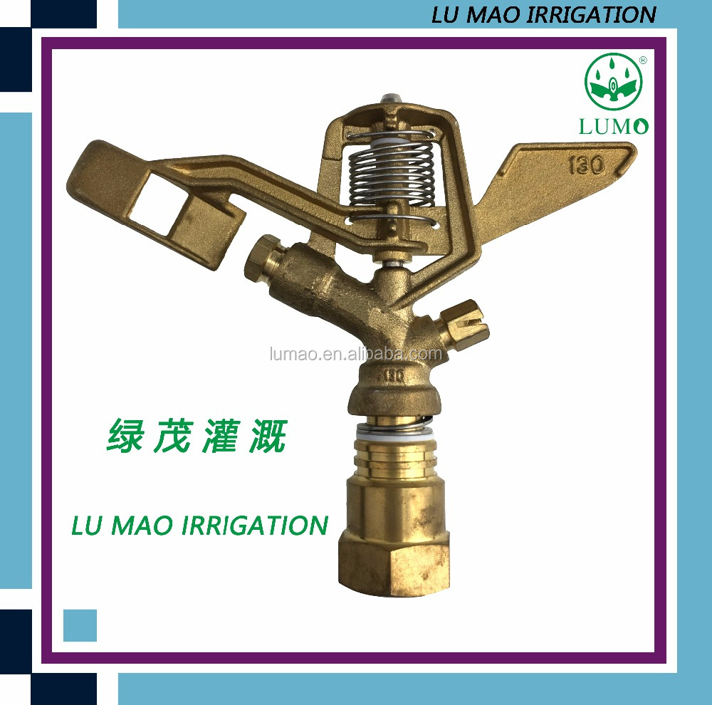 3/4'' Brass Impact Sprinkler Head, Adjustable Lawn Garden Agriculture Irrigation Brass Sprinkler