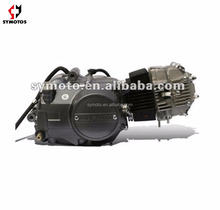 Lifan engines 125cc manual operated clutch kick electric start
