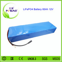 Since 2007 26650 lifepo4 12v 60ah battery pack for energy storage