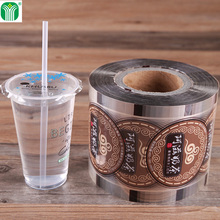 High quality biodegradable disposable plastic cup sealing film