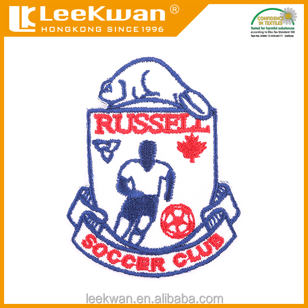 Brand logo embroidery patches for school uniform
