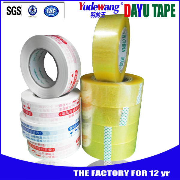 masking double sided printed adhesive tape