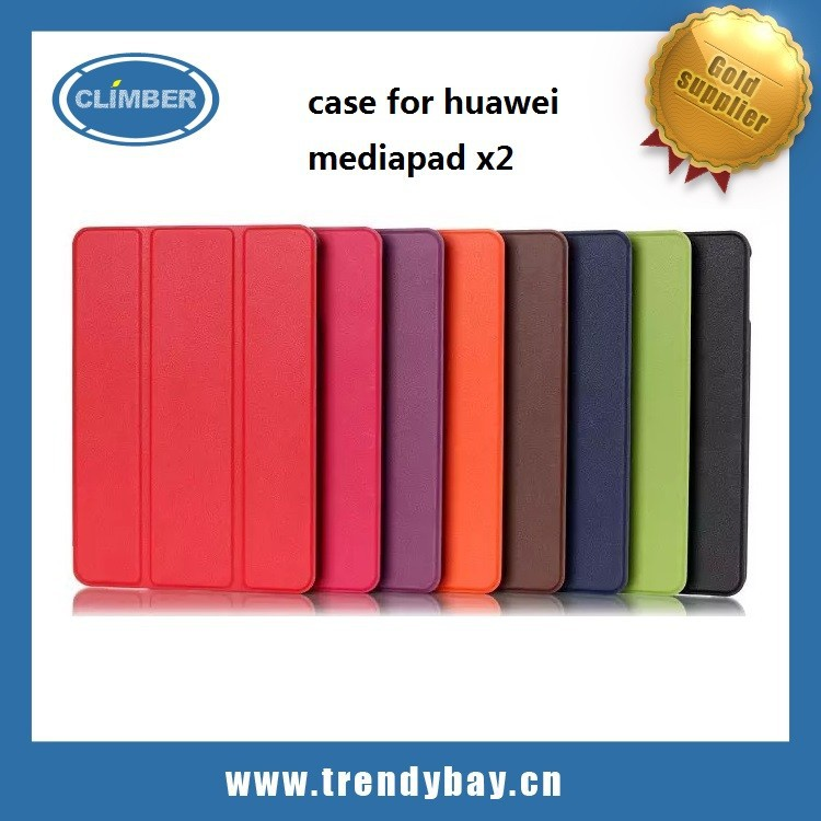 High quality smart cover case for huawei mediapad x2