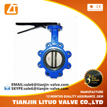 high quality ductile iron full lug wafer gear worm butterfly valve