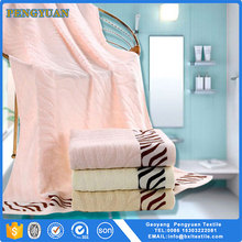 Cheap Custom Promotional jacquard 100% Cotton bath Towel wholesale