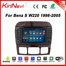 Kirinavi WC-MB7509 android 5.1 car dvd for benz s class w220 1998-2005 navigation gps radio multimedia system wifi 3g playstore