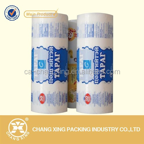 roll film for jelly biscuit chocolate packing