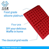 High Quality silicone rubber Cake Mould