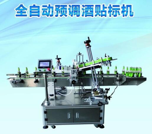 stock automatic round glass bottle labeling machine