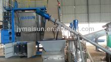 New machine for recycling crumb rubber powder-devulcanizer