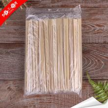 Bulk perfect price of disposable chopsticks with after-sales service