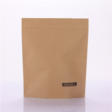 High Quality New Product Colorful Printed Kraft Paper Bag For Milk Powder
