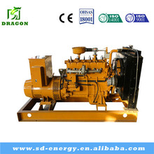 15kw to 1000kw silent type natural gas generator prices