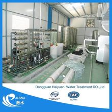 High quality Reverse Osmosis plant RO filter