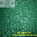 Plastic Balcony Shade Net (Factory)