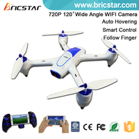 Toys r us uav drone rc quadcopter helicopter,radio controlled quadcopter airplane with camera