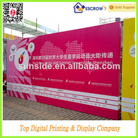 dye sublimation printing flying banner with red vivid color