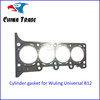 /product-detail/wuling-universal-engine-cylinder-head-gasket-60620039093.html