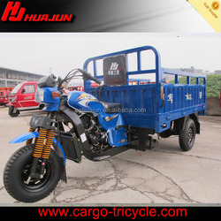 cargo motor tricycle/truck cargo tricycle/china 3 wheeler
