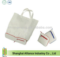 Nylon Zipper Rectangle Foldable Tote Bag