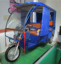 Yufeng three wheel electric tricycle for india