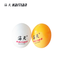 Customized pingpong balls colorful ABS new material table tennis ball