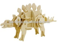 3D wooden puzzle walking dinosaur