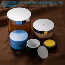 50g 100g 200g 500g customizable wholesale high quality cosmetic body cream plastic container jars