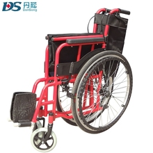 Medical Care steel light weight recovery traveling sale of used wheelchair