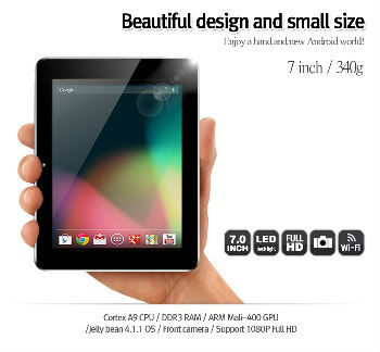 "[MPGIO] Tablet PC / S70 (8G) / 7"" 4:3 ratio / Android Jelly Bean / HDMI / Best Portable / 340g Ultra-light / Smart Pad /"