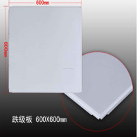 beautiful aluminum ceiling plates with accessories