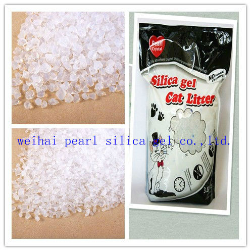 2016 best sell pet products silica gel cat litter