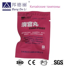 Made in China Herbal Tampons for Ovarian Cyst Beautiful Life