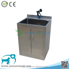 China low price 304 stainless vet bath tub