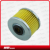 Durable motorcycle engine parts motorcycle Oil filter for BAJAJ 100/125/135/150/180
